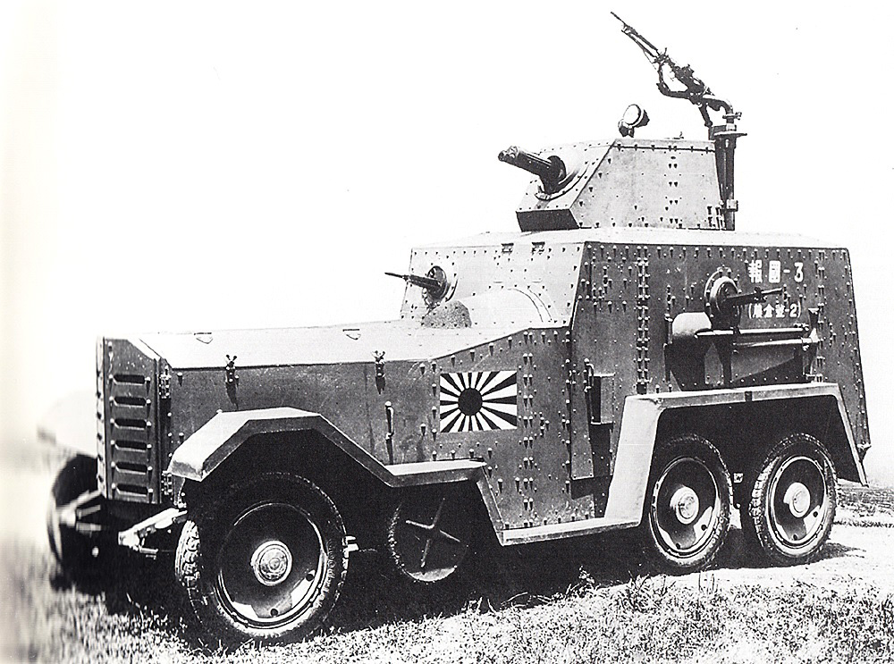 type 93 armoured car wikipedia. Black Bedroom Furniture Sets. Home Design Ideas