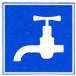 Verkeerstekens Binnenvaartpolitiereglement - E.13 (65587).png