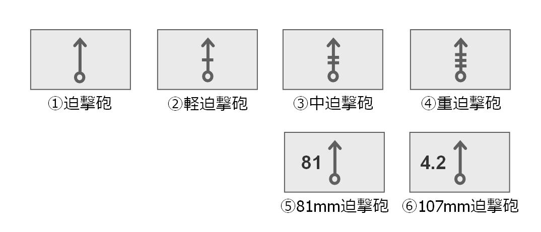 приложение fonwinclient версия 461