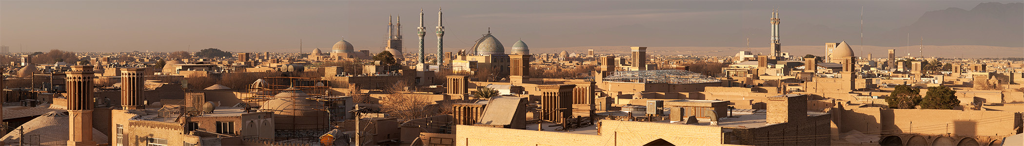 Yazd Travel Guide At Wikivoyage