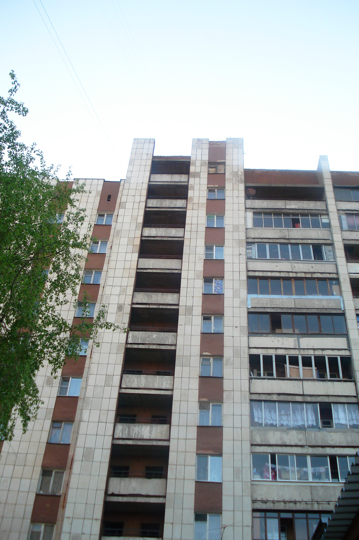 Многоквартирное жилое здание это