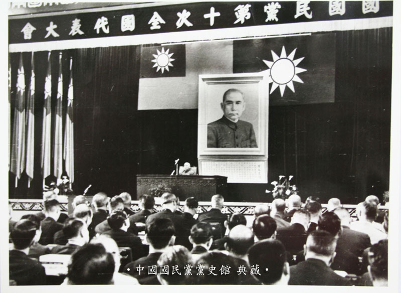 government in taiwan overthrowing the kmt Party (ccp) and the nationalist party, or kuomintang (kmt), which broke out   after the japanese invaded manchuria in 1931 , the government of the  south  led to the us policy of protecting the chiang kai-shek government on taiwan.
