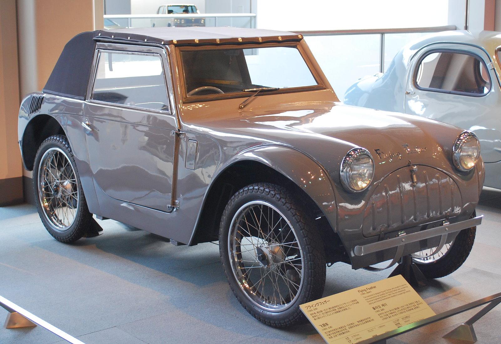 Japaese Old Car Movie