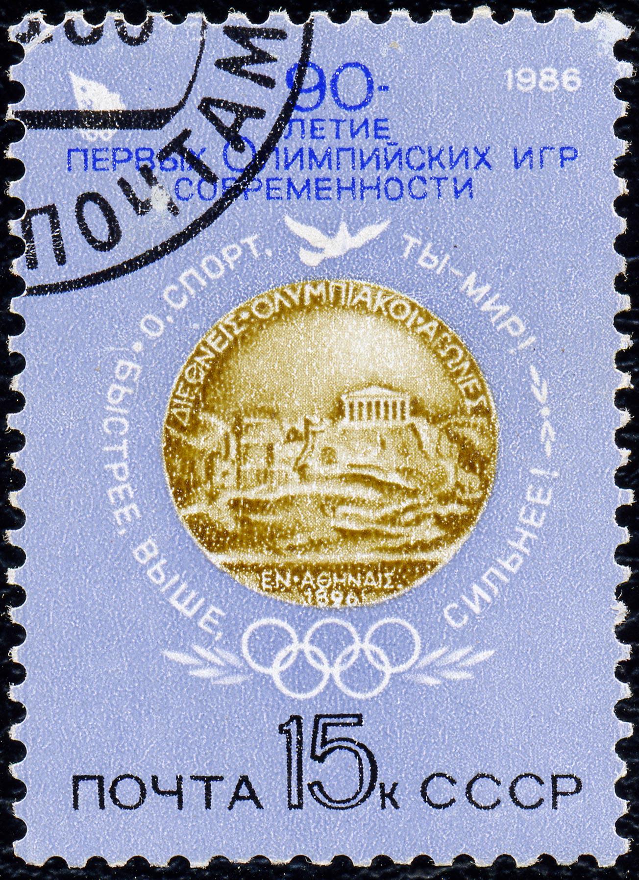 олимпиада s
