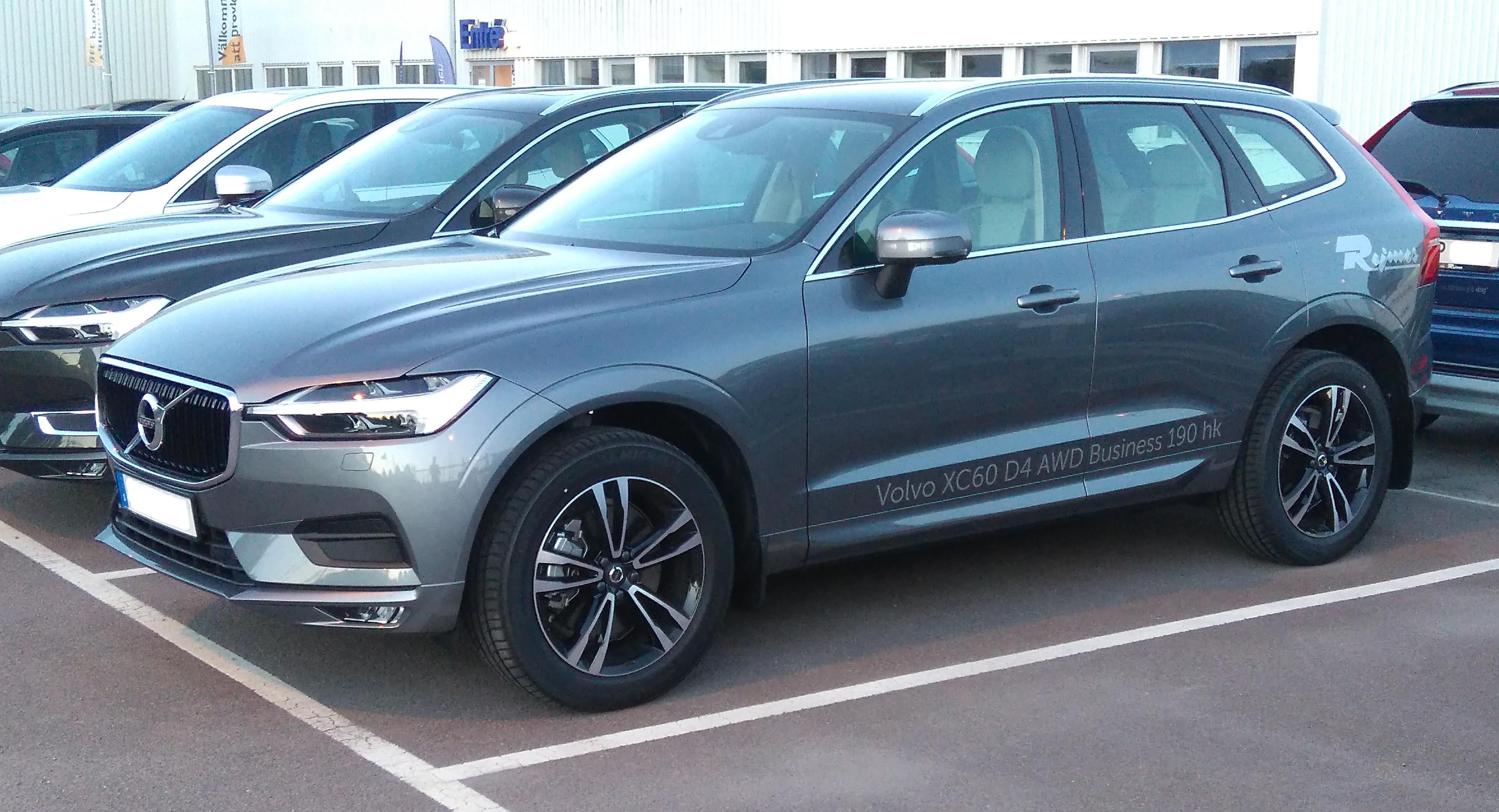 File 2017 Volvo Xc60 1 Jpg