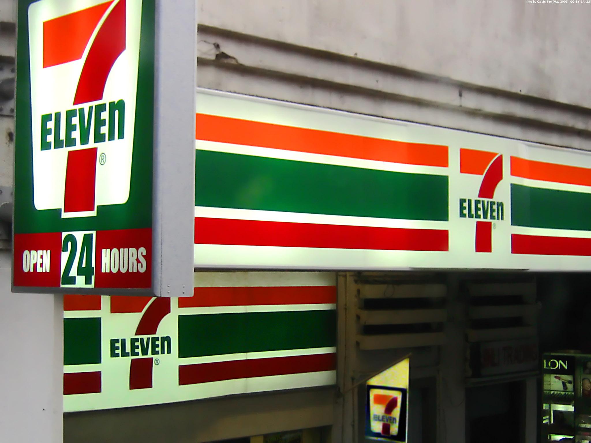 File:7-eleven shopfront.jpg - Wikimedia Commons