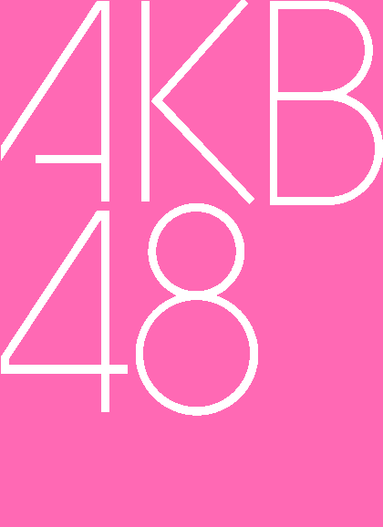 akb48 album download