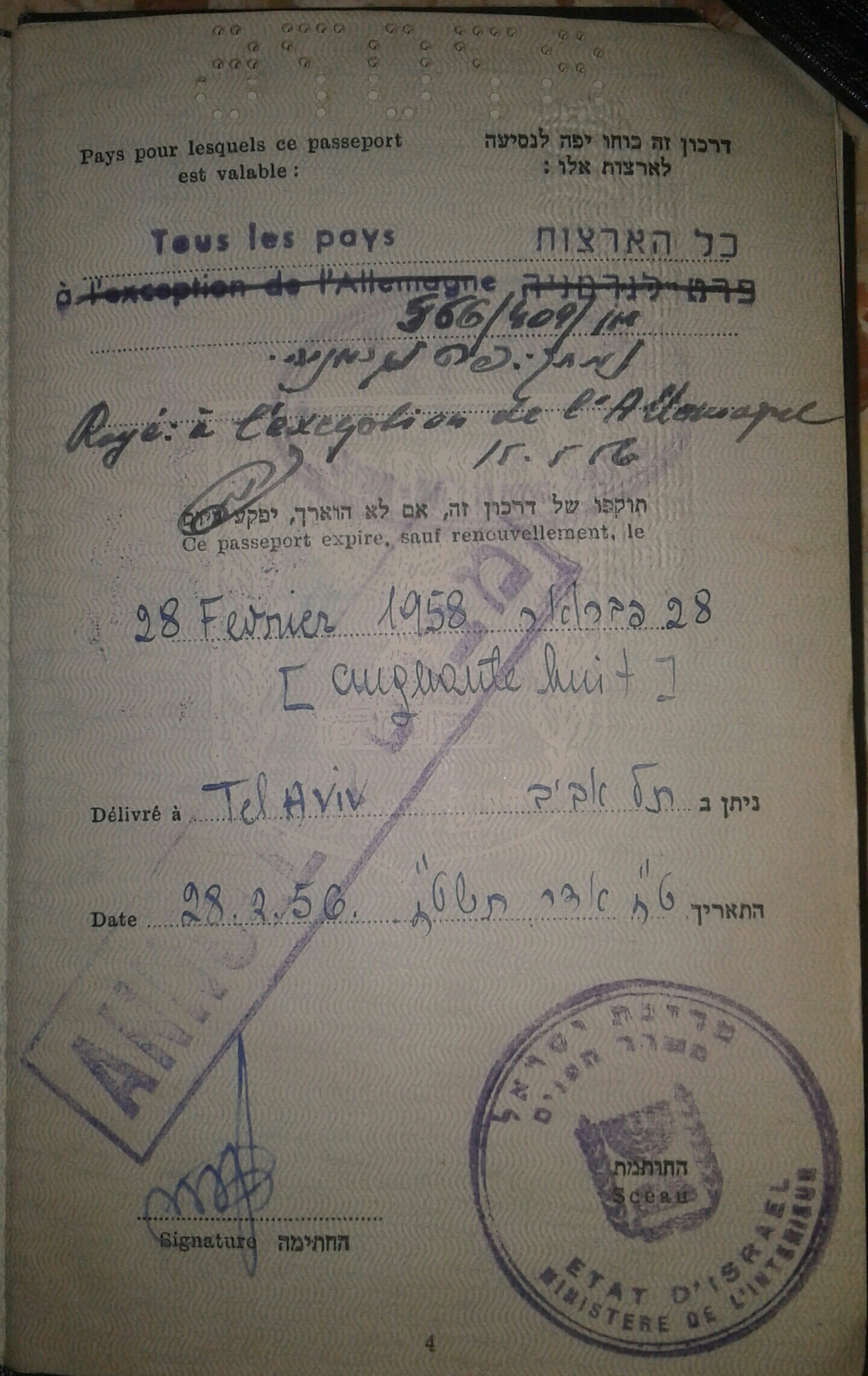 FileA Stamp In An Israeli Passport Daclares Validity To All Countries Except Germany Until 1956