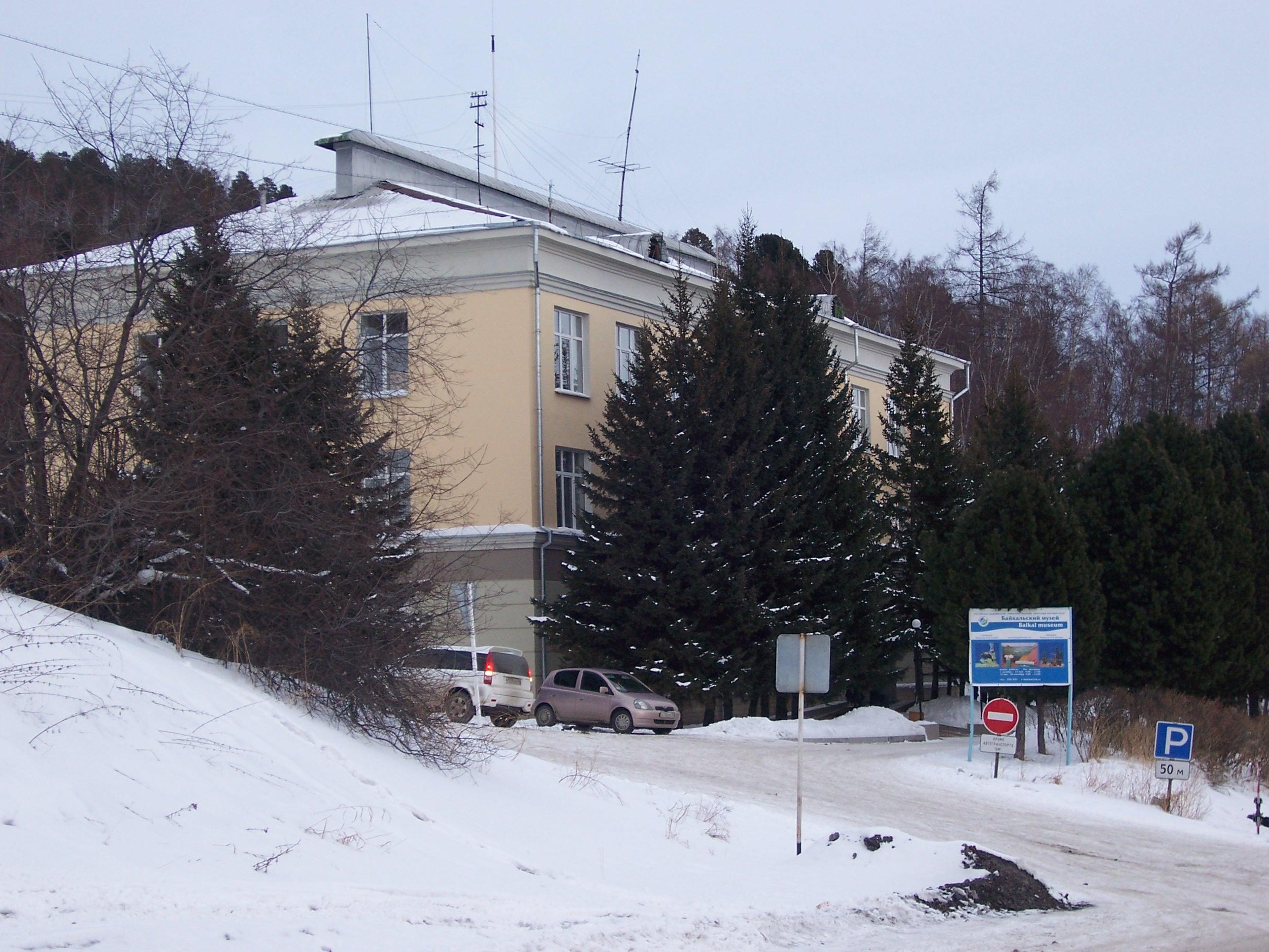 Datei:Baikal Limnological Institute.jpg