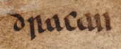 An early appearance of the Old English word dracan in Beowulf[3]