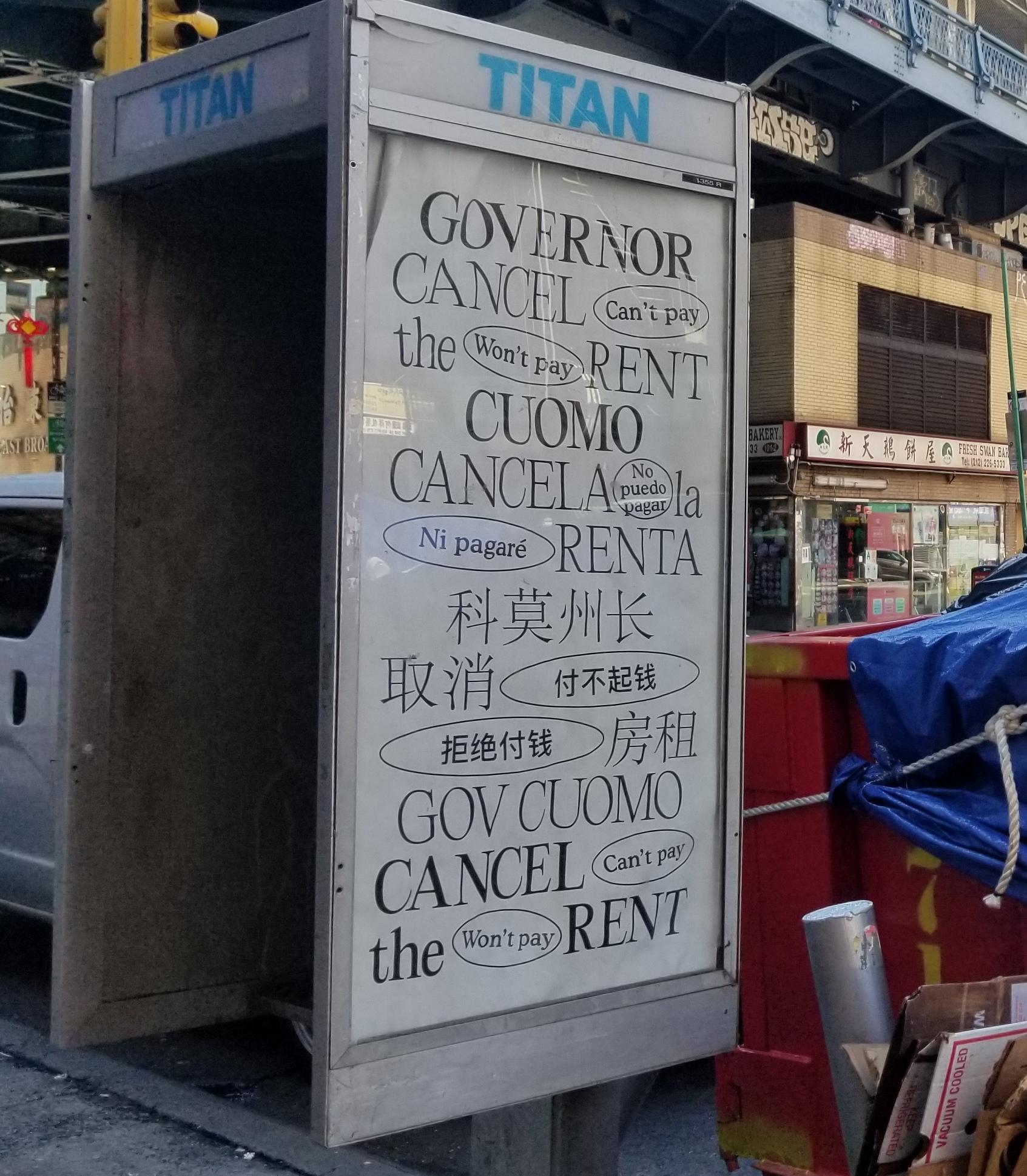 anti-rent poster