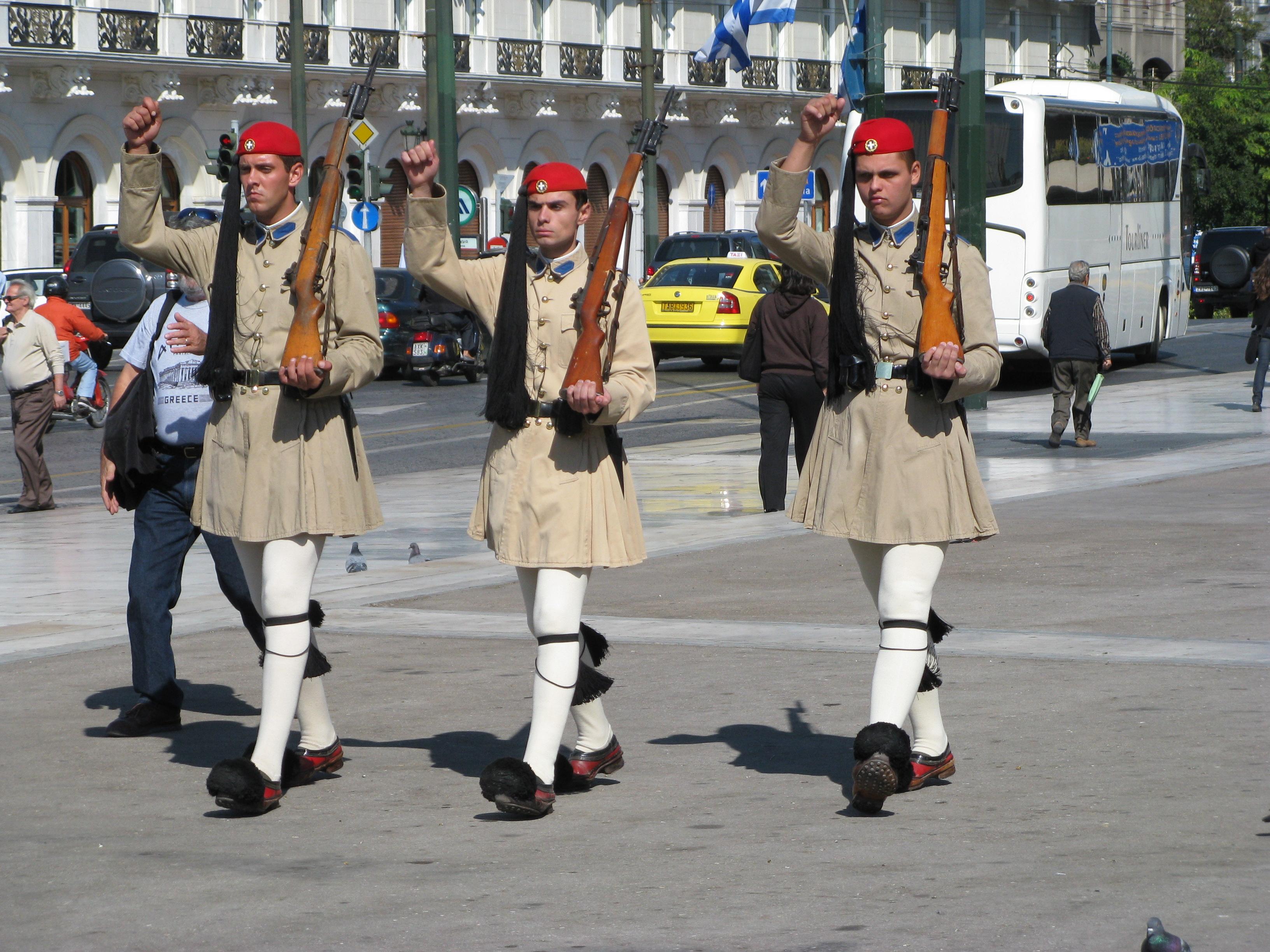 greek conscription exemption