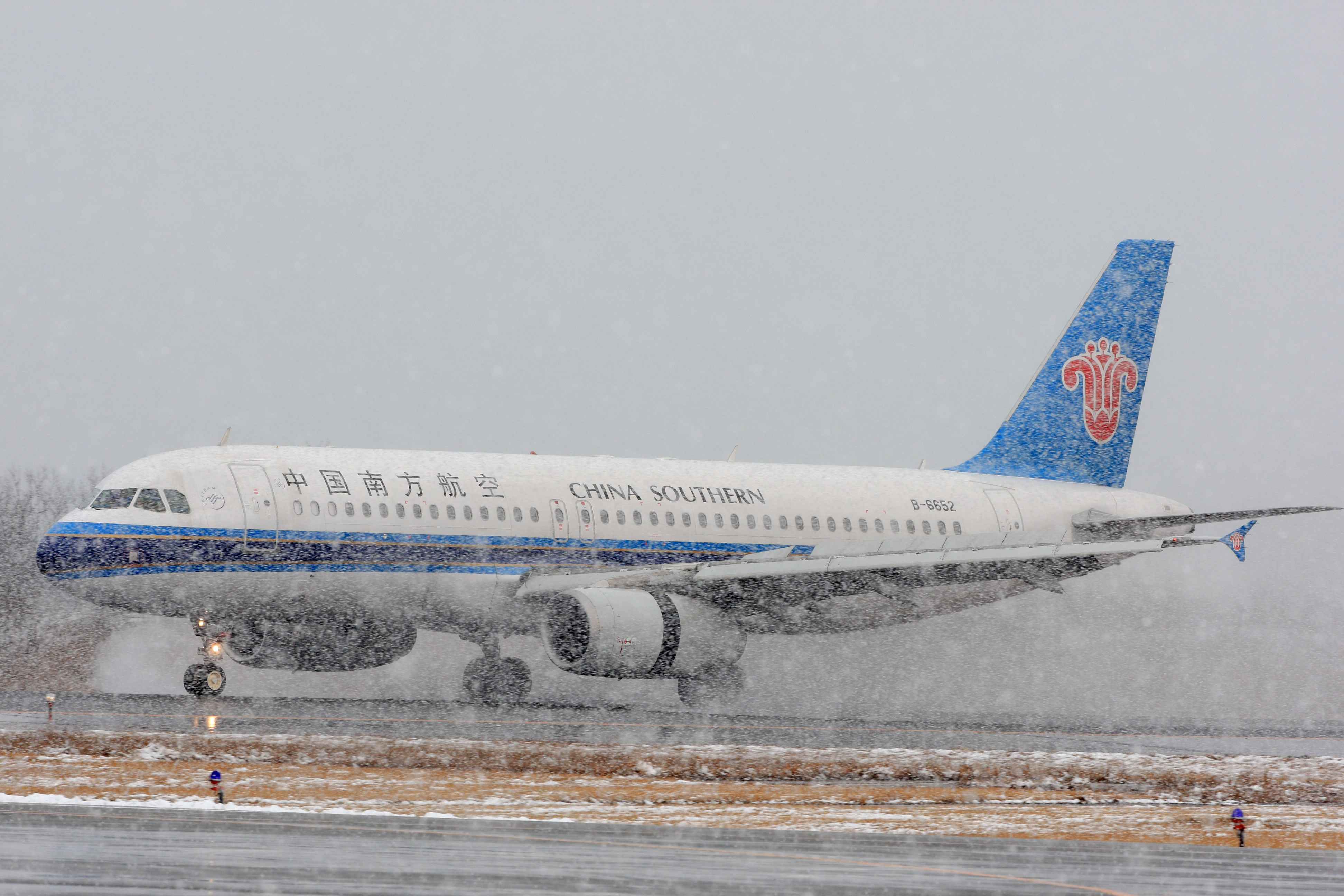 china southern airlines View the quality ratings for china southern airlines onboard products, food & beverages and staff service, and ground service standards for china southern airlines.