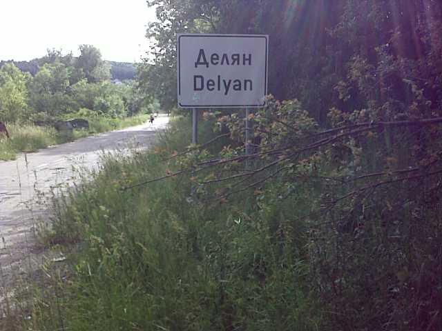 Delyan, Sofia Province