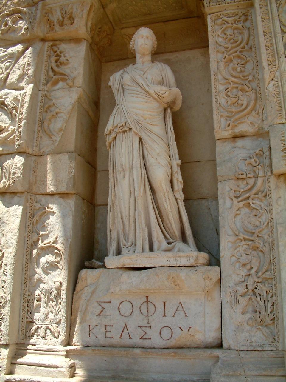 Sophia (wisdom)   Religion-wiki   FANDOM powered by Wikia