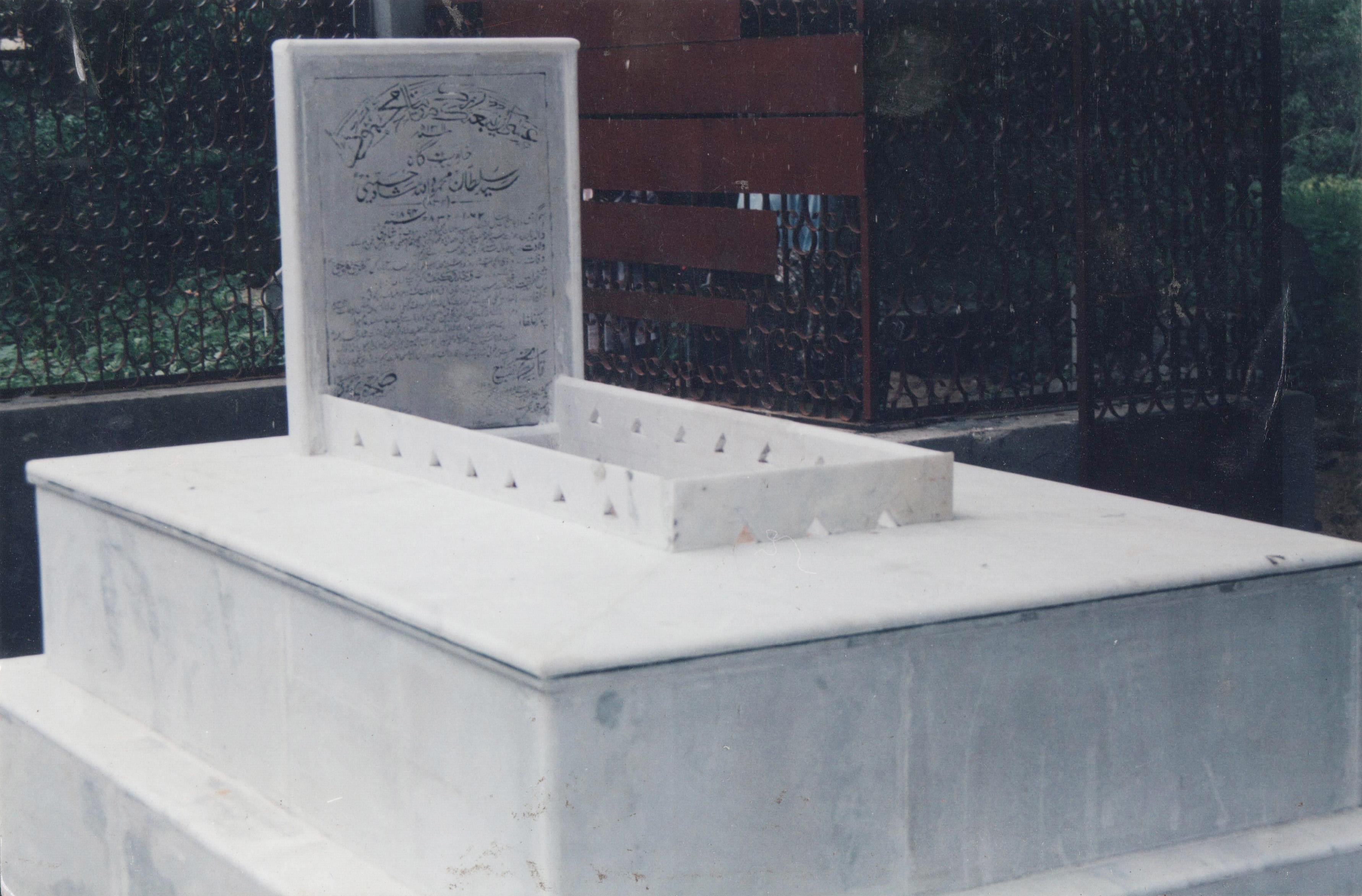 Mahmoodullah Shah