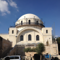 Hurva Synagogue, 2014.png
