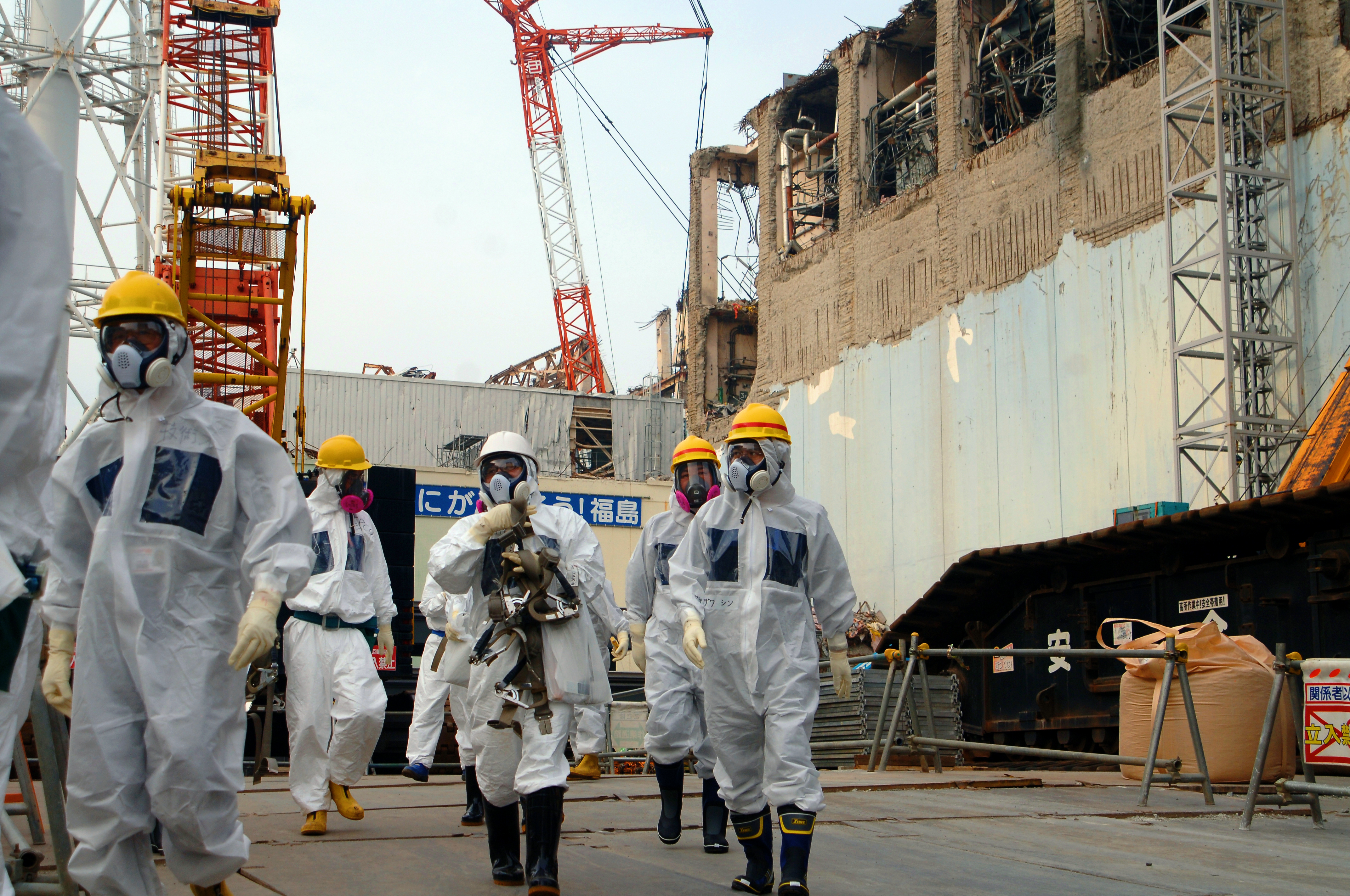 IAEA Experts at Fukushima (02813336).jpg