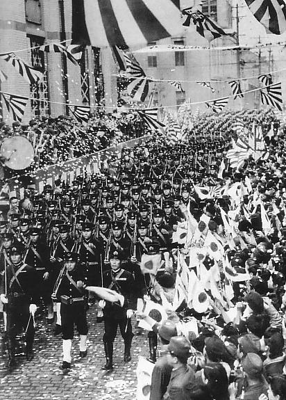 Imperial Japanese Navy Commemoration Day in 1944.JPG