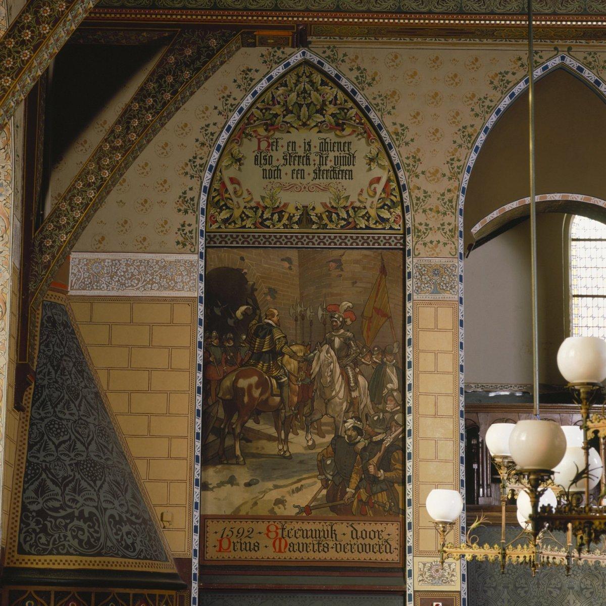 File interieur eerste verdieping achterzijde rechts for Interieur wikipedia