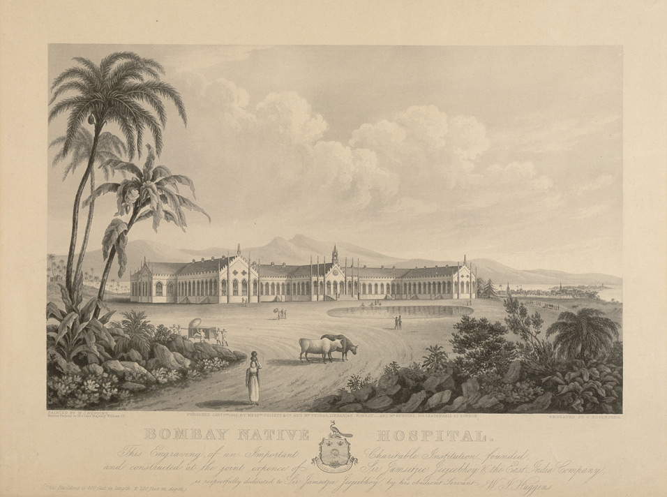 Dated photo of JJ Hospital