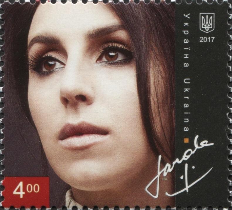 Jamala_2017_stamp_of_Ukraine.jpg