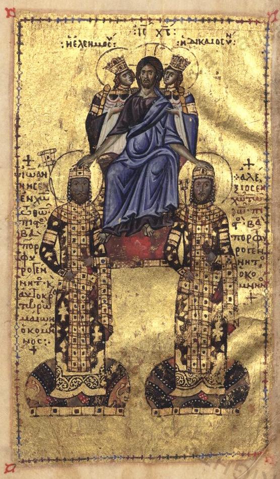 ο Ιωάννης Β΄με τον συναυτοκράτορα  Αλέξιο