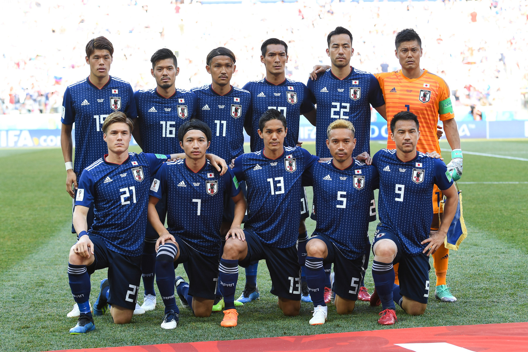 hot sale online 3e538 adc7f File:Japan national football team World Cup 2018.jpg ...