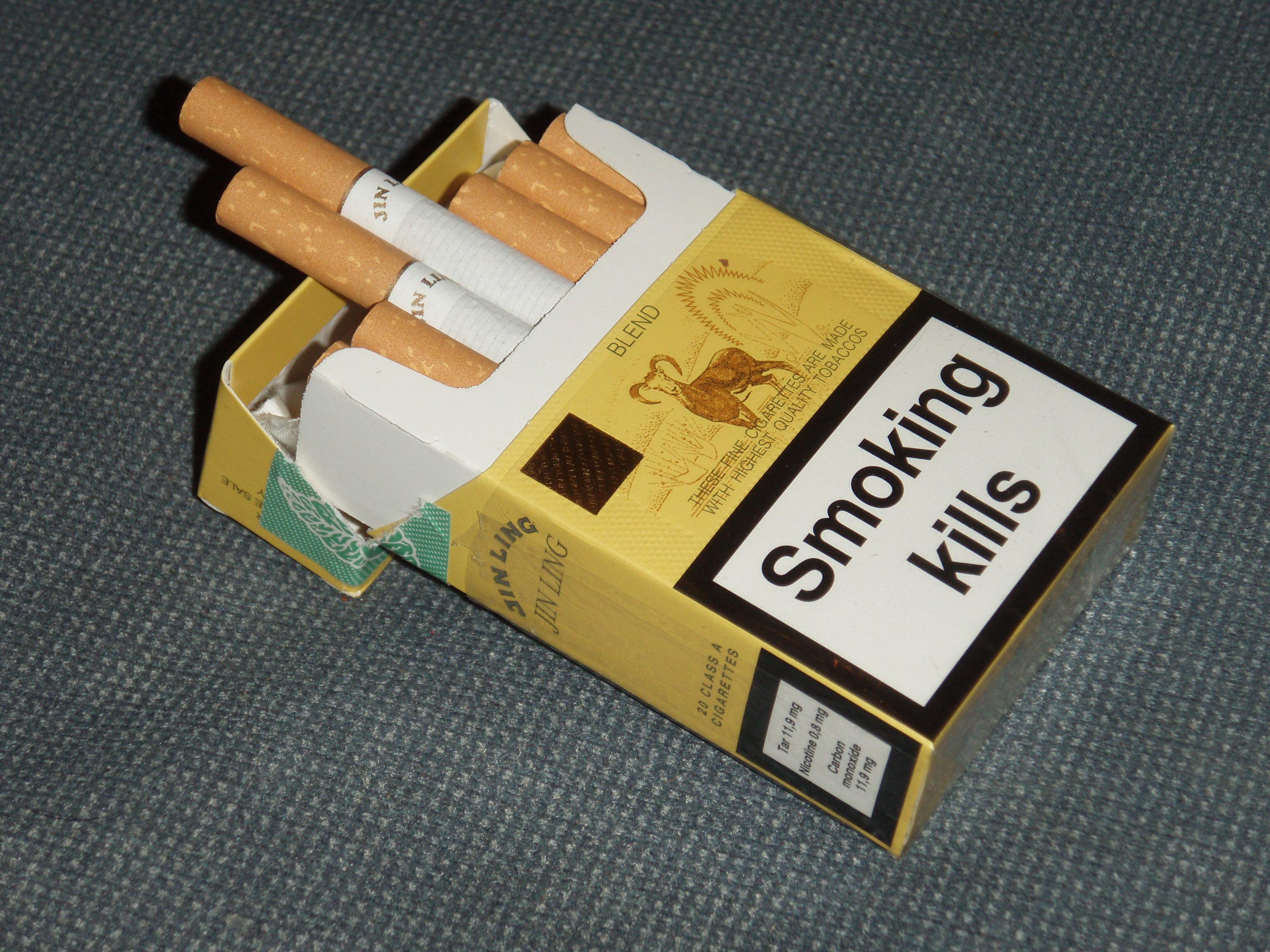 Как сделать пачку для сигарет