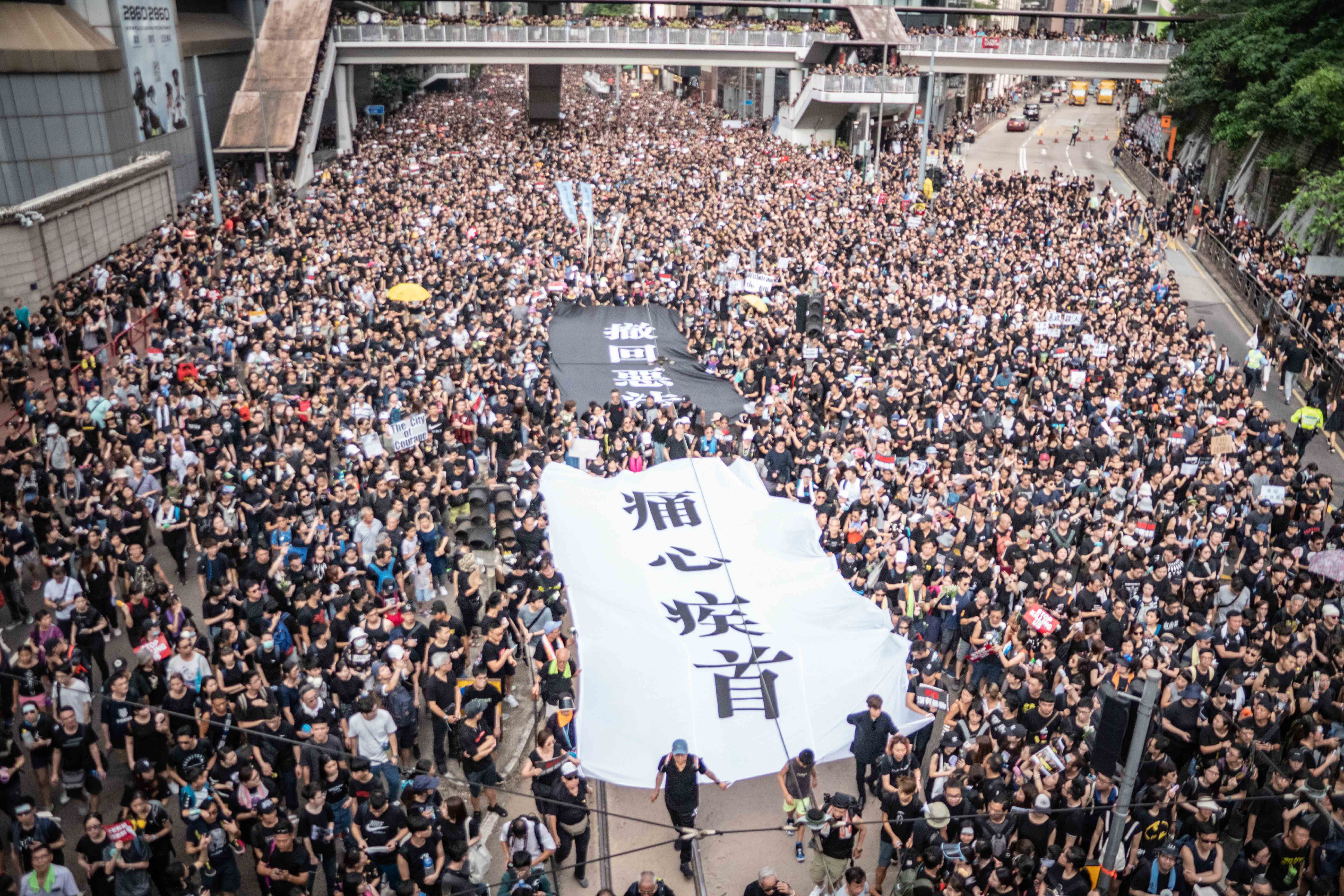 List of August 2019 Hong Kong anti-extradition bill protests