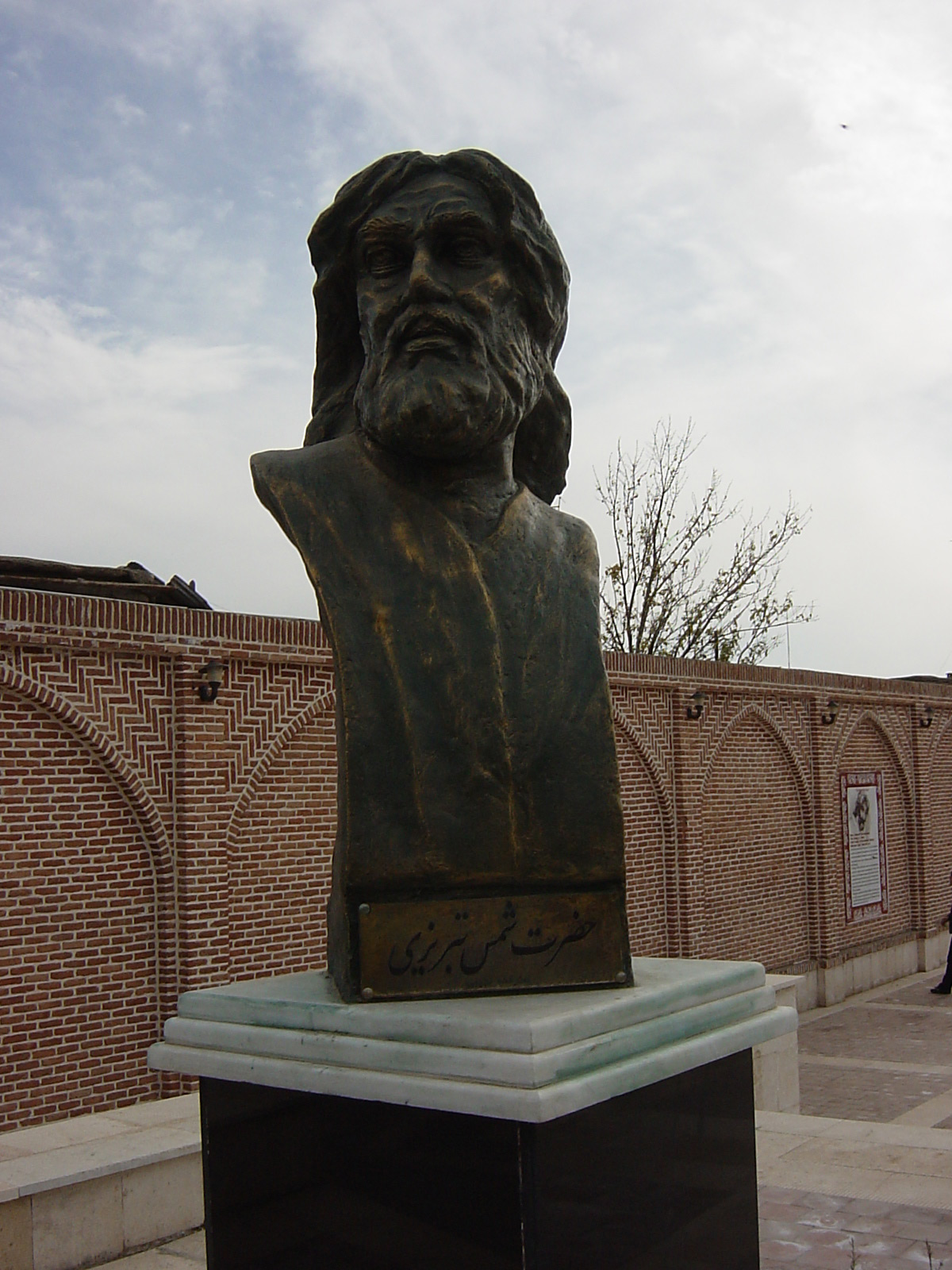 Shams Tabrizi Wikipedia