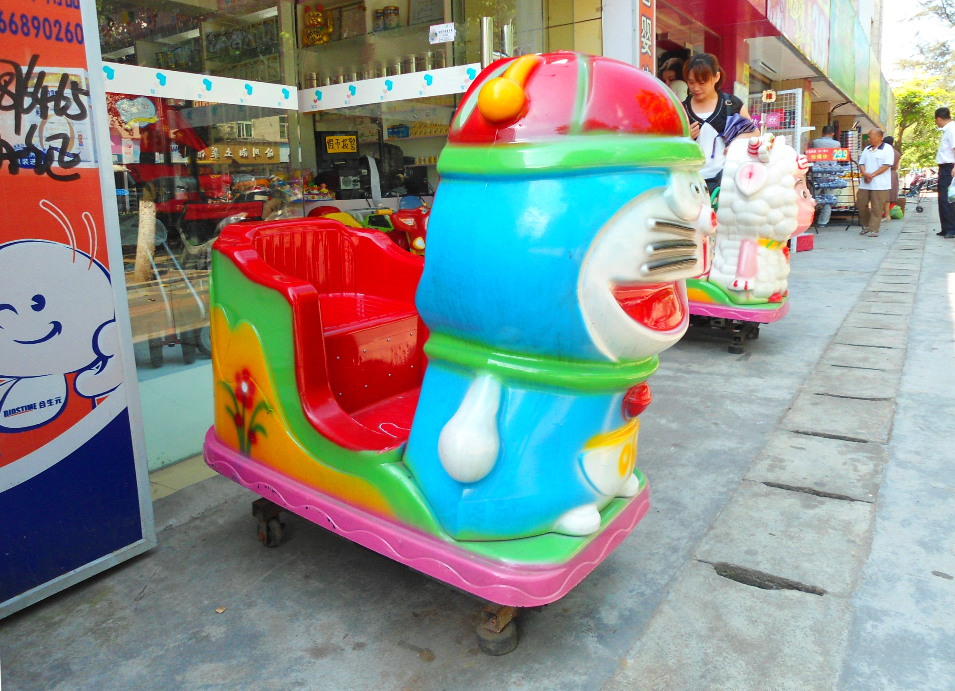 File:Kiddie ride - 01.jpg - Wikimedia Commons