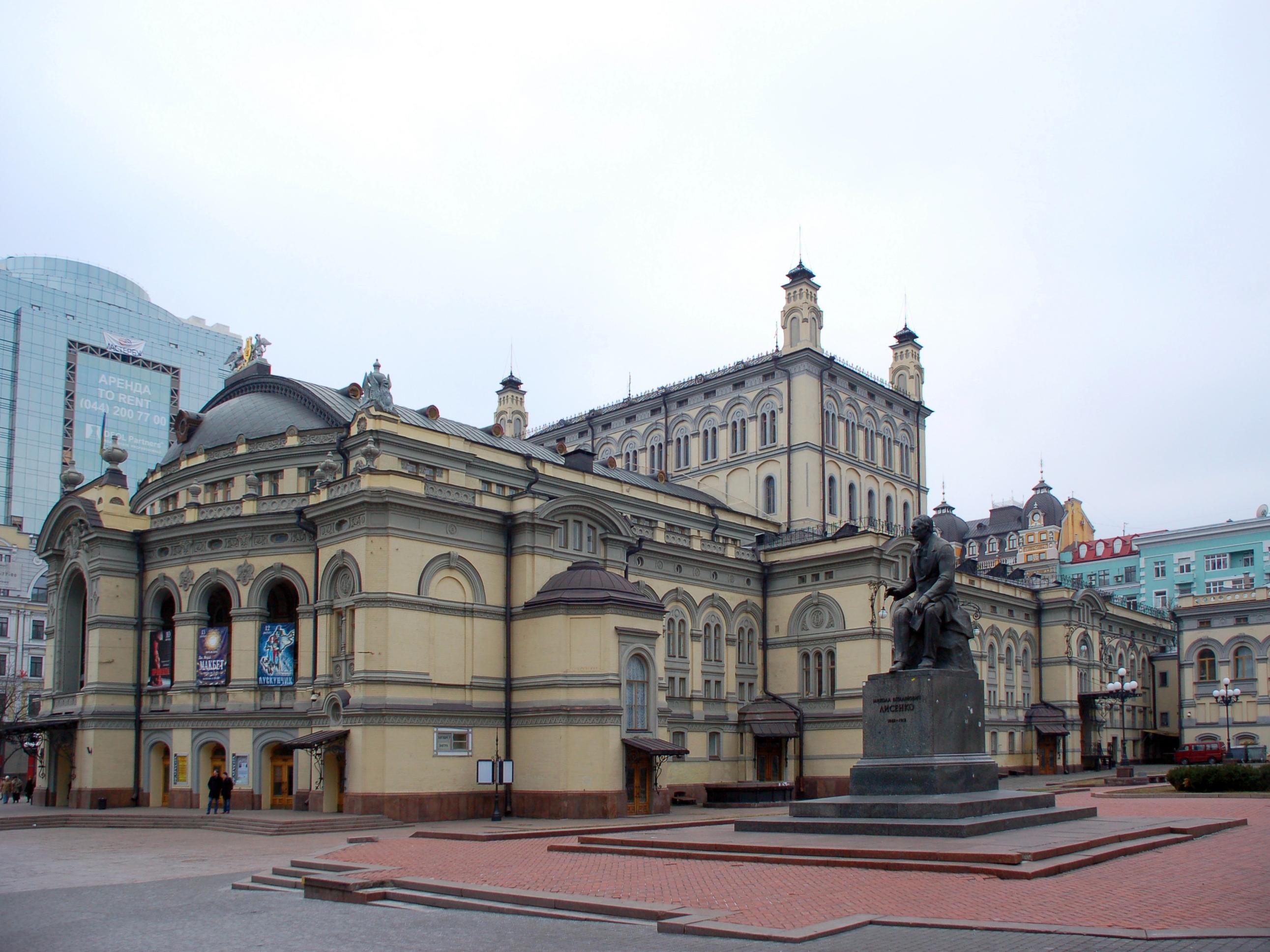 4e5bfb0ac Ukrajinská opera – Wikipedie