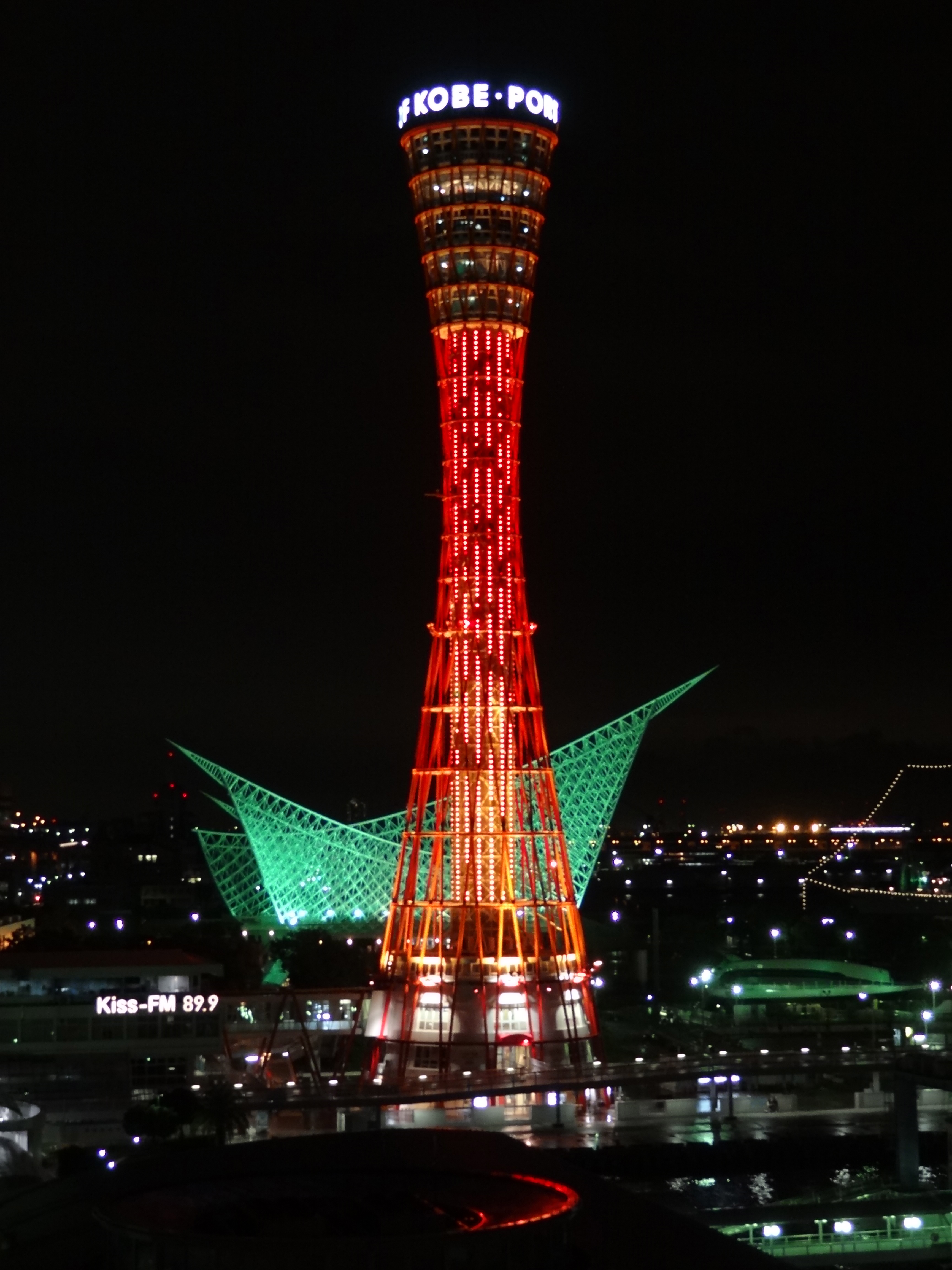 File:Kobe port tower 01.jpg
