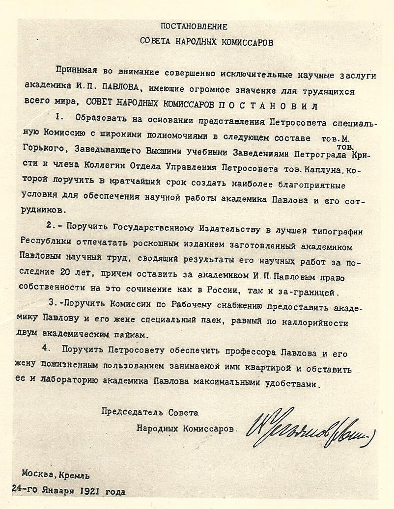 Russe en wiktionary le