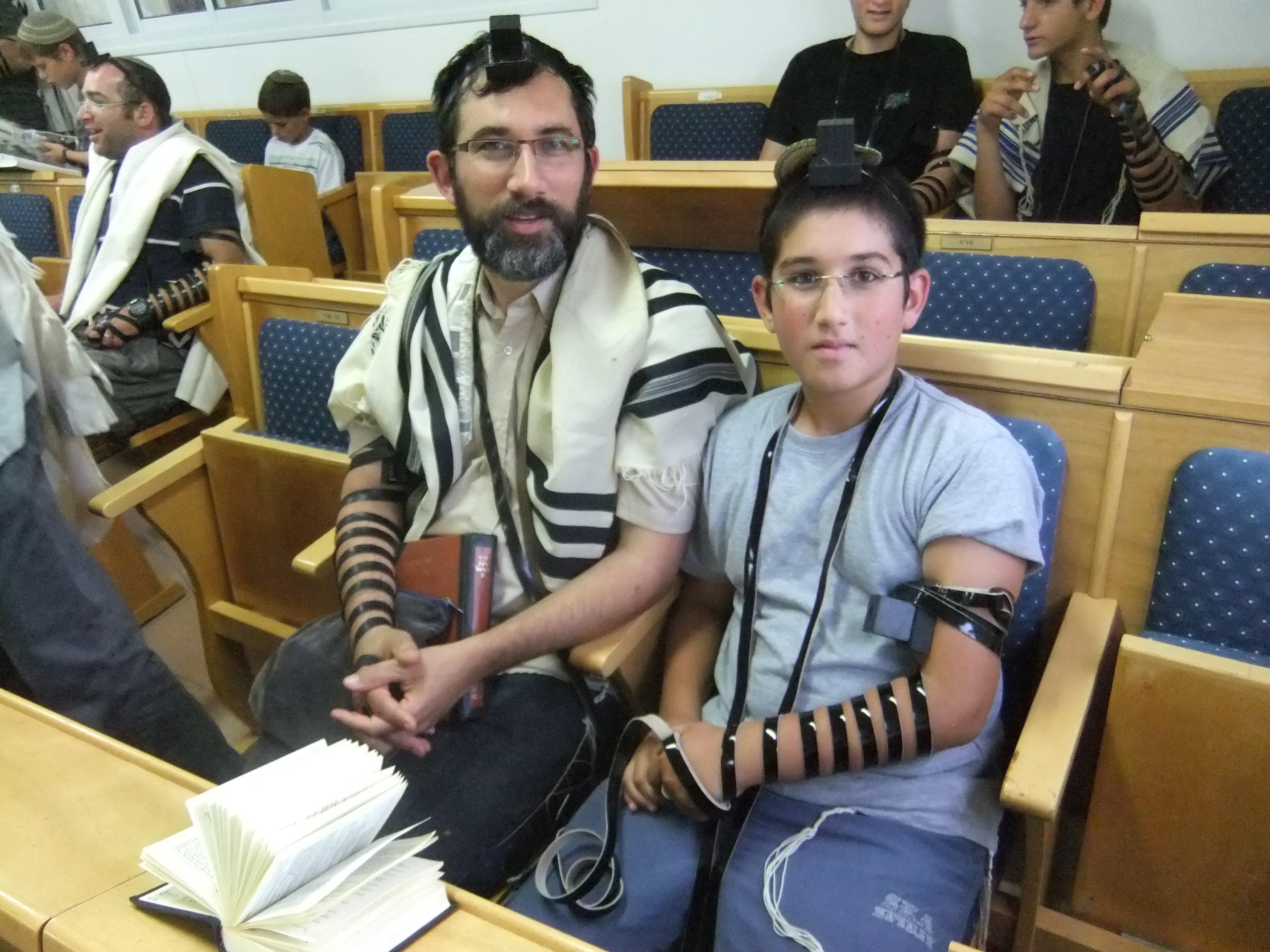γιος που χρονολογείται μη Εβραίος