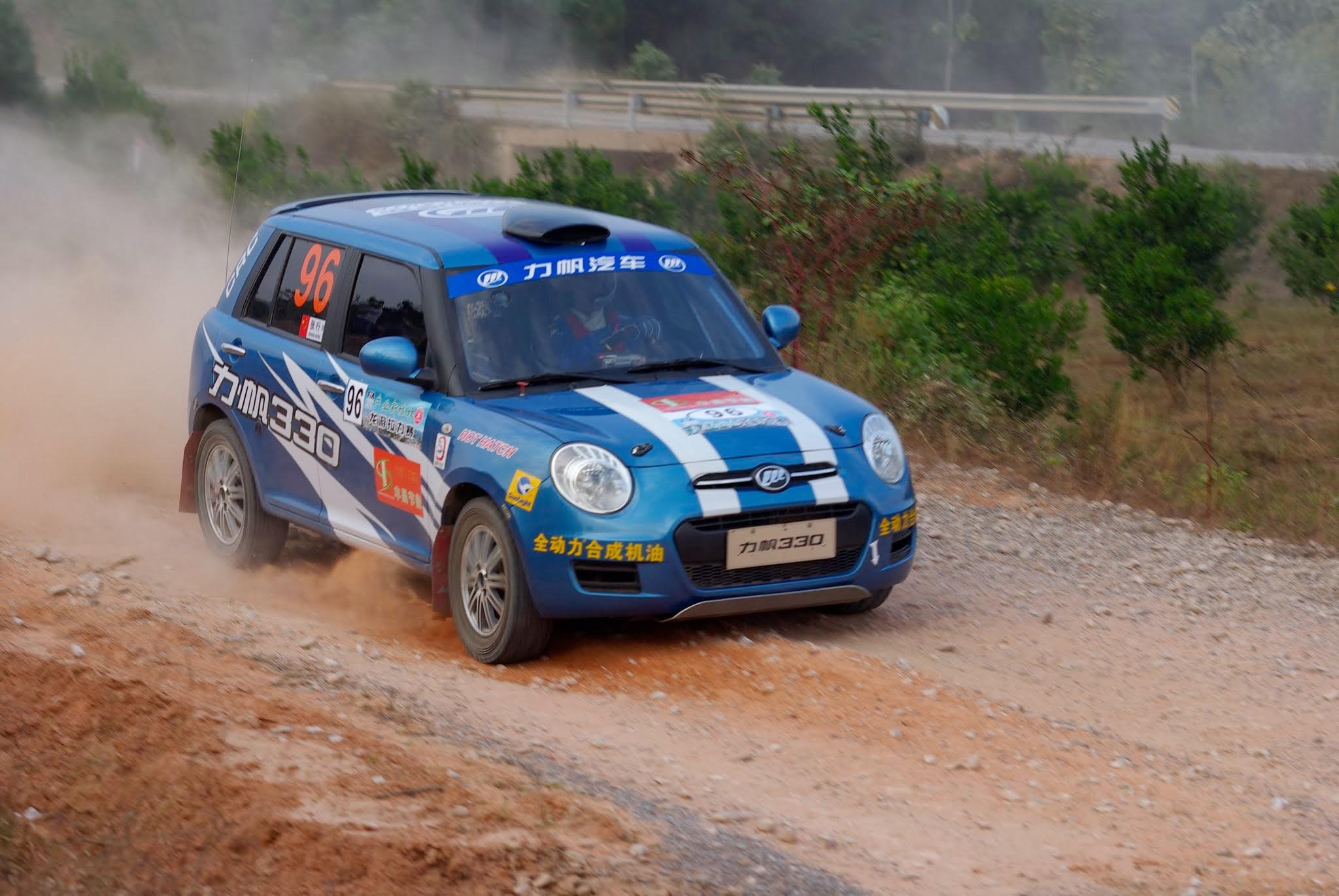 Jump Car Racing