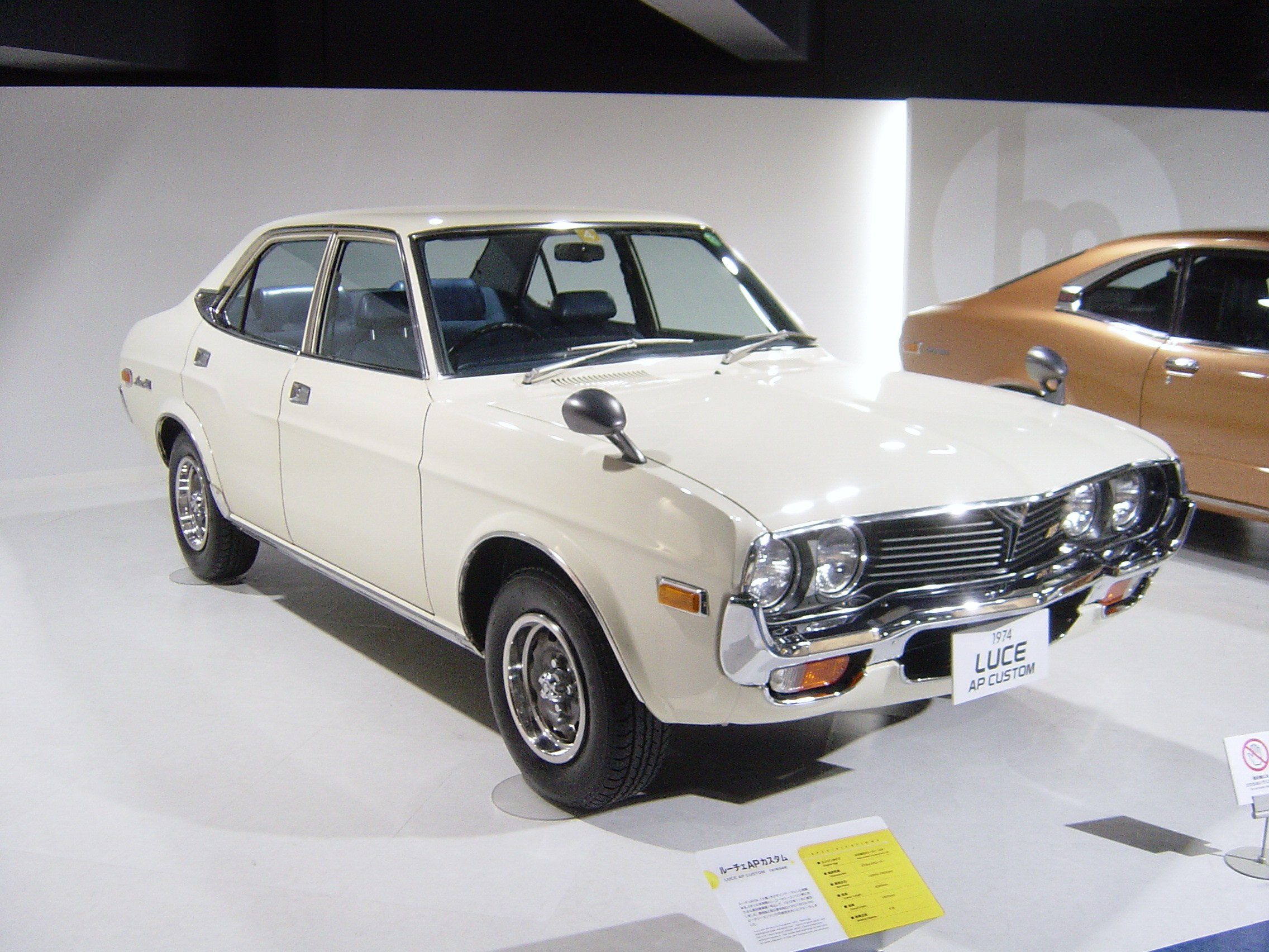 File Mazda Luce 2nd Generation01 Jpg Wikimedia Commons