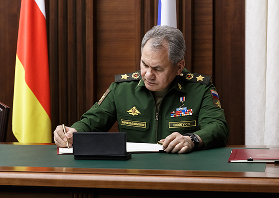 Meeting of Ministers of Defense of Russia and South Ossetia (2017-03-31) 07.jpg