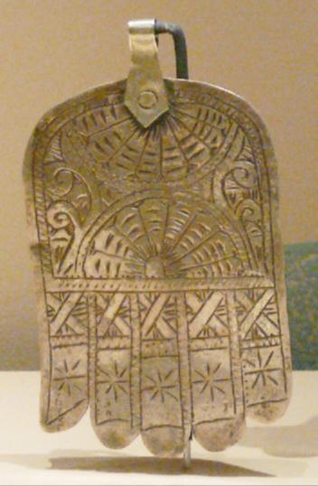 Morocco Hand of Fatima silver.jpg