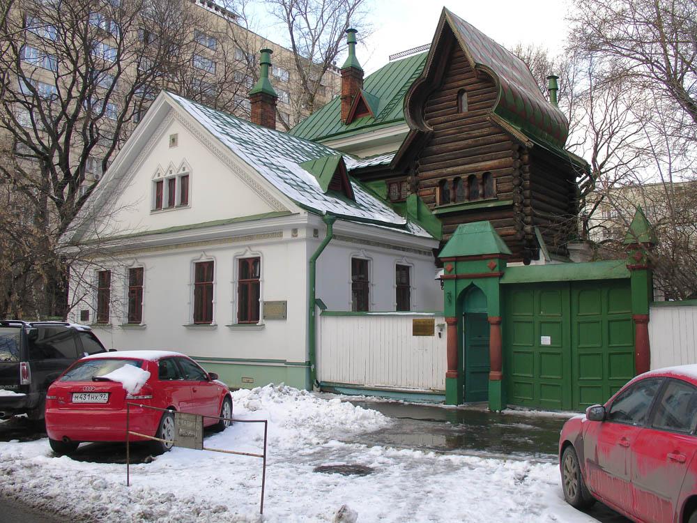 Дом музей васнецова доклад 2493