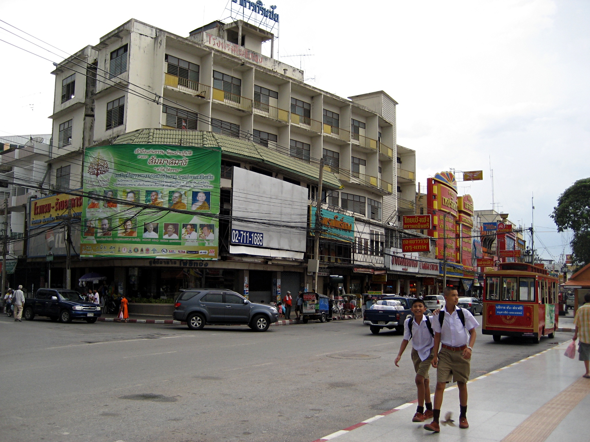 Nakhonratchasima Thailand  city pictures gallery : Nakhon Ratchasima Korat City Thailand Wikipedia, the free ...