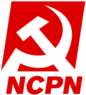 New Communist Party Of The Netherlands Wikipedia