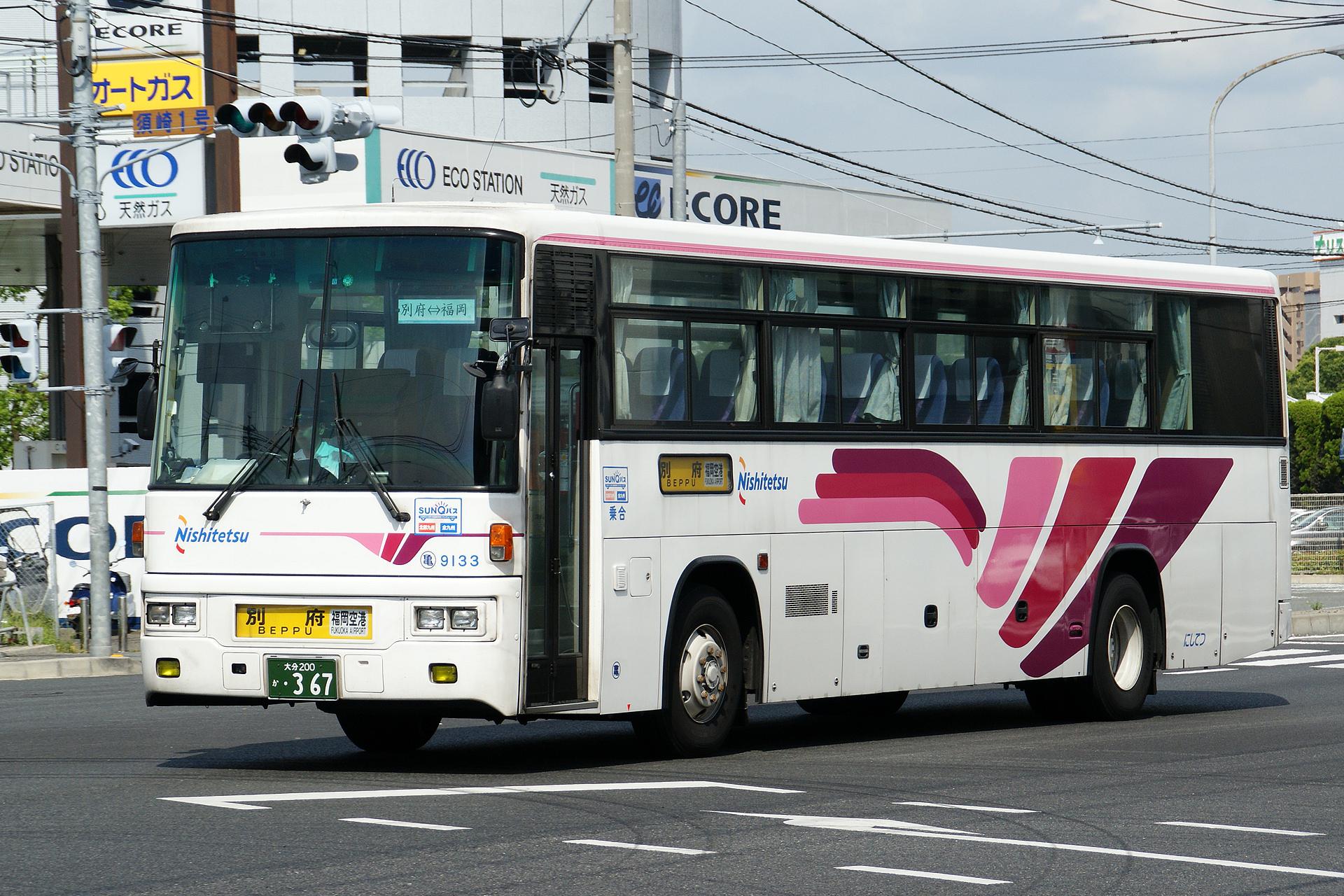 File:Nishi-Nippon Railroad - 9133.JPG