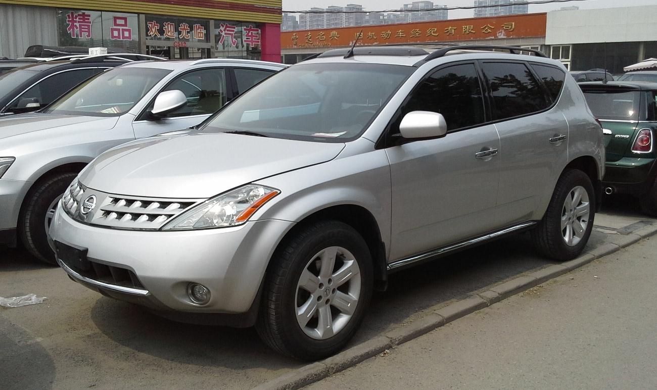 Wiki Nissan Murano >> File:Nissan Murano Z50 China 2014-04-25.jpg - Wikimedia Commons