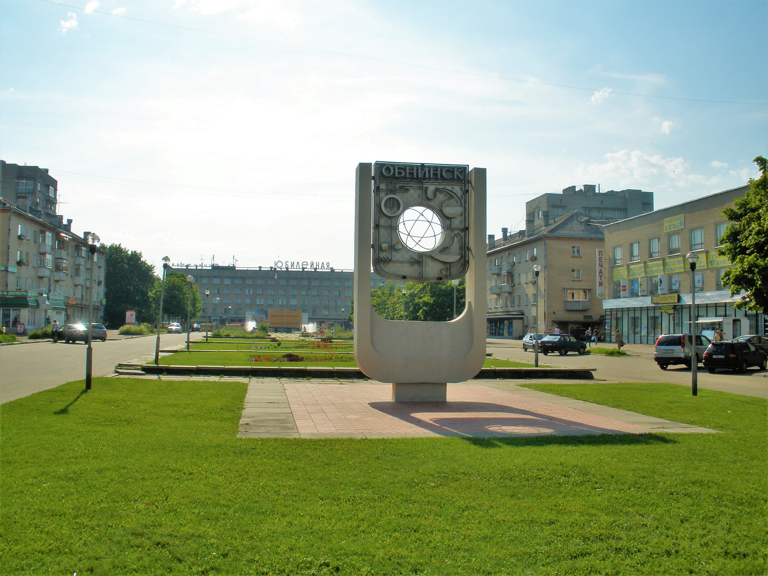 Obninsk Russia  city photos gallery : Obninsk, Russia 8170101 Wikimedia Commons