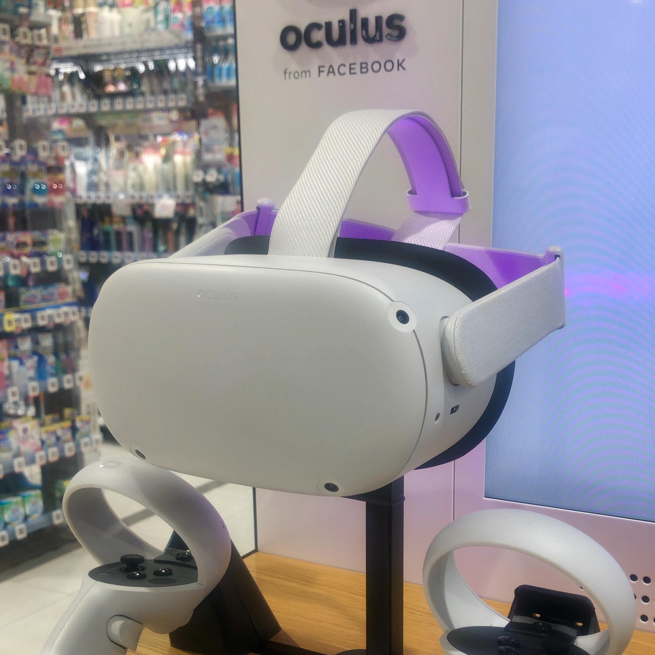 File:Oculus Quest 2 - 2.jpg - Wikimedia Commons
