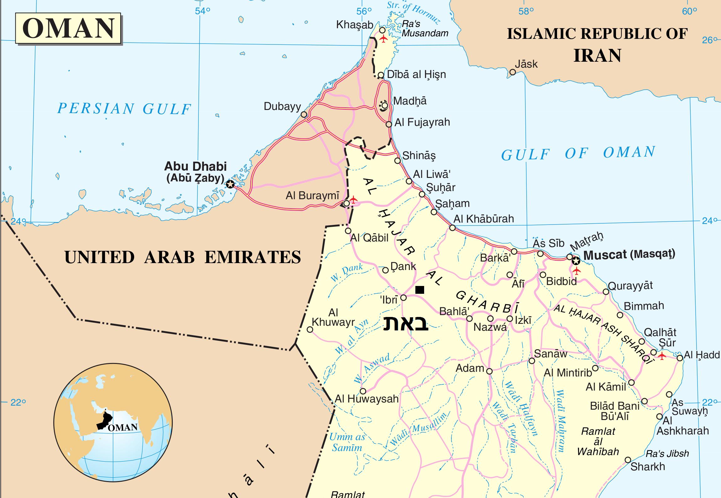 oman map pdf