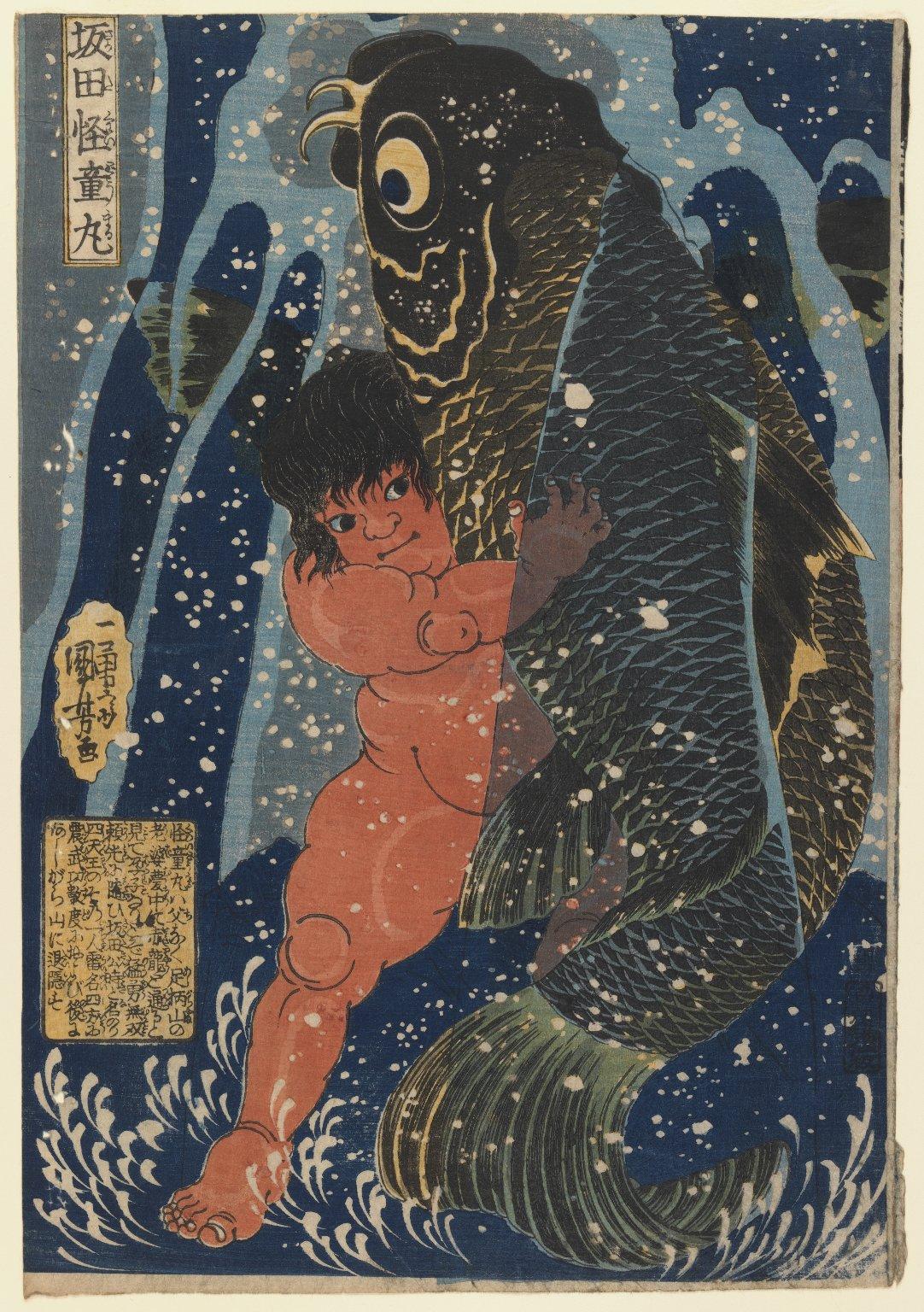 Kintarō - Wikipedia