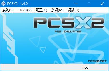 pcsx2 1.4.0
